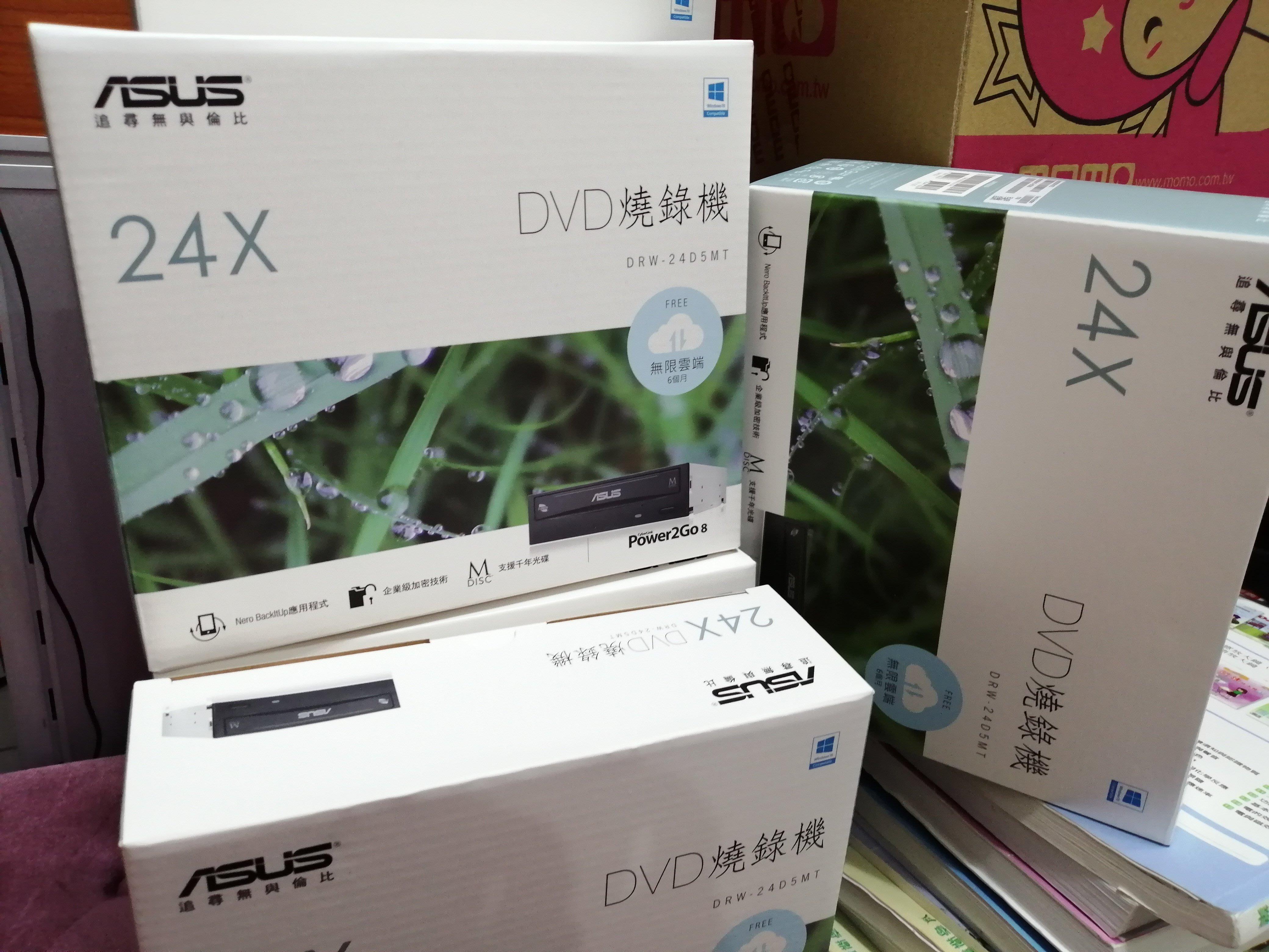 3C-陳姐-華碩 DRW-24D5MT 24X 燒錄機-黑  ....NT$ 550(含運)