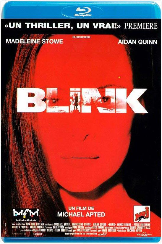 【藍光電影】眨眼 / 情驚一瞥 / 戰悚目擊者 BLINK (1994)