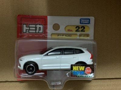 當日寄出[現貨] 日版Takara Tomy Volvo XC60 休旅車 no.22 單台販售(裸裝)Tomica