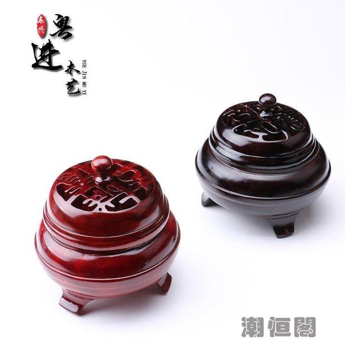 越南紅木工藝品香道佛道用品用具楠木吉祥如意盤香爐錐香爐塔香爐