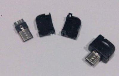 ►382◄MICRO 90度USB插頭 焊線式 三件式 USB公頭 帶外殼 充電器電源改裝必備件 桃園市