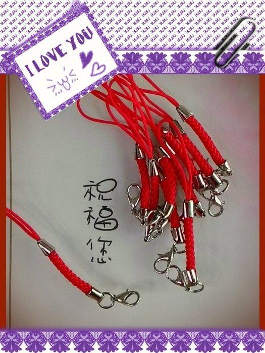 【螢螢傢飾】手機吊飾,吊飾繩(5條/包)手作DIY,鈴鐺手鏈,手工藝品,裝飾,包包掛飾,鑰匙圈