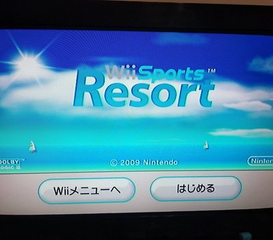 〈獨家〉日本任天堂wii sports Resort遊戲光碟乙片