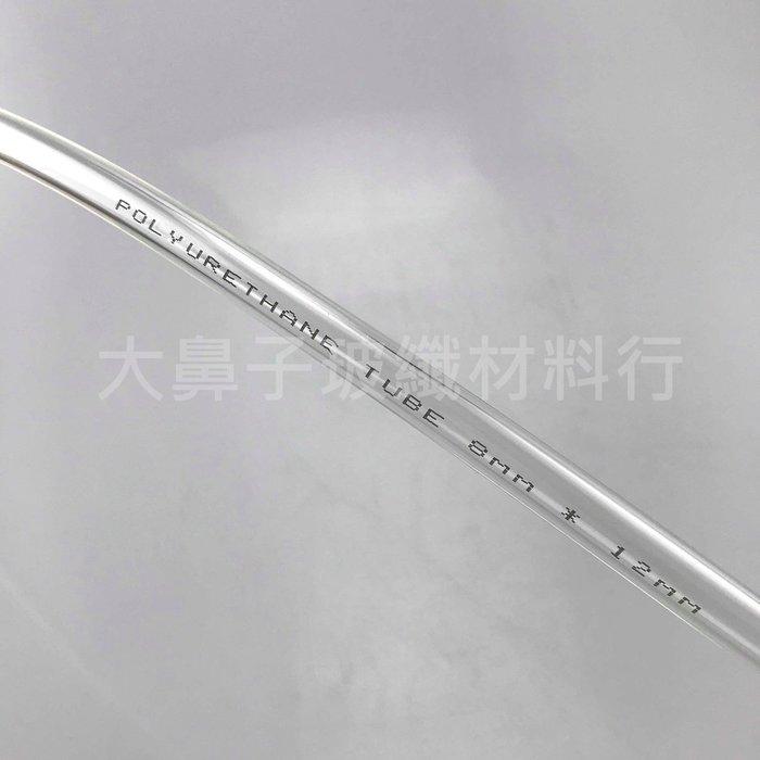 RTM真空耗材 真空管(搭配真空閥) 1米 -大鼻子玻纖材料行