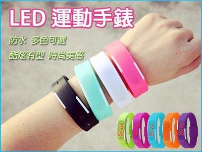 【法克3C】LED 運動手環 磁鐵 電子 輕果凍色 手錶 防潑水 韓版 潮流 糖果色 休閒  路跑 超輕 觸控 智能