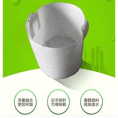 美植袋  植樹袋  移植袋  1尺有耳 網路最低價 新竹縣