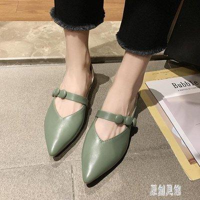 平底尖頭單鞋女2019秋冬新款時尚小跟兩穿仙女風溫柔鞋配裙子穿的鞋女 LR12851