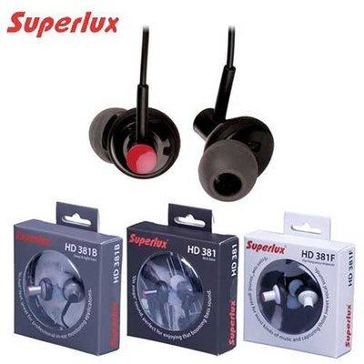 Superlux HD381或HD38...
