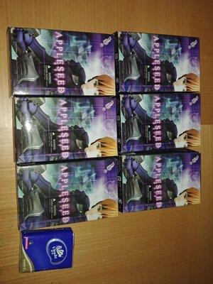 全新 蘋果核戰 APPLE SEED (共6盒) (不散賣)