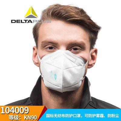 一次性防塵口罩防霾防工業車間花粉塵打磨防灰塵男女夏季透氣