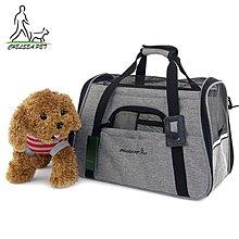 寵物外出便攜外帶旅行包手提斜跨SMY4298