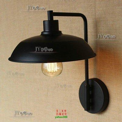 【美學】北歐美式鄉村工業復古鍋蓋燈 loft書房車庫鐵藝愛迪生LED壁燈MX_662