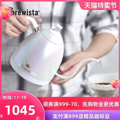 手沖壺Brewista四代智能溫控手沖咖啡壺家用雙層不銹鋼電熱水泡茶壺器具