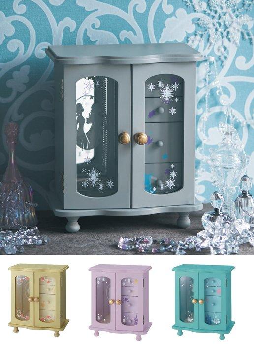 迪士尼Disney 《預購》公主系列 首飾櫃 首飾盒珠寶盒~貝兒 愛麗兒 樂佩 冰雪奇緣愛紗&安娜~日本製~共4款~心心
