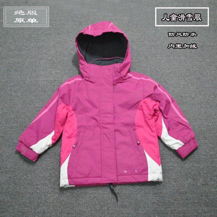 東大門平價鋪  新款3-7歲兒童 加厚 防風棉服衝鋒衣,原單外貿女童戶外時尚透氣防水滑雪服