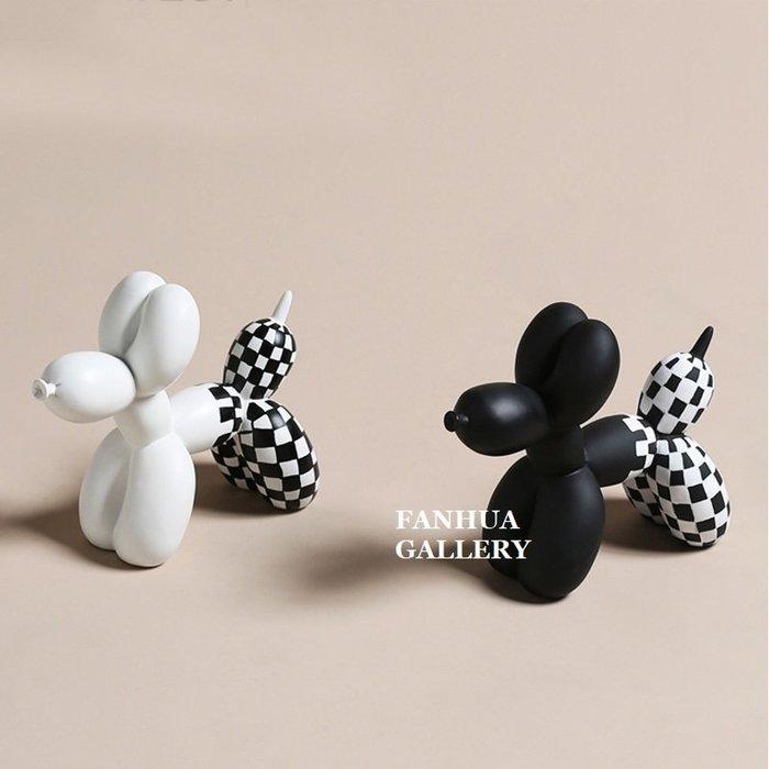 C - R - A - Z - Y - T - O - W - N 黑白格子氣球狗裝飾品擺件北歐風現代簡約創意裝飾品擺件