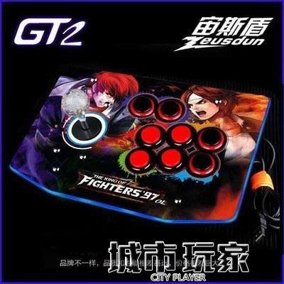 『格倫雅』遊戲機 街機97拳皇搖桿 電腦USB游戲對戰手柄水晶透明 無延遲搖桿^5895