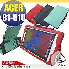 【EZstick】ACER Iconia One 8 B1-810 防電磁波皮套(背夾旋轉款式)+高清霧面螢幕貼