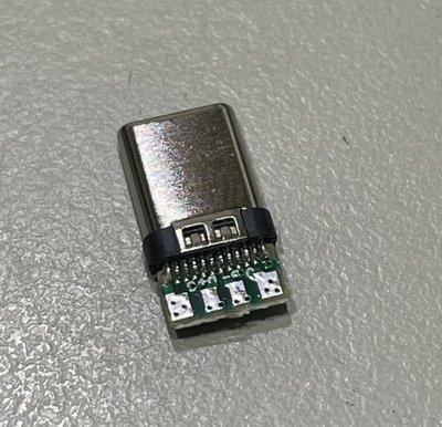 ►2290◄雙面正反插TYPE-C公頭測試板USB 3.1帶PCB板公頭座連接器四個焊點