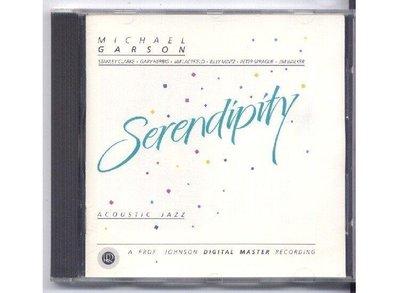 正美盤 香港CD聖經 TAS雜誌推薦 麥克賈生 Michael Garson Serendipity 無IFPI