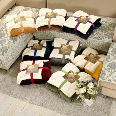 糖衣子輕鬆購【DZ0380】頂級羊羔絨毛毯 雙層加厚法蘭絨毯子 空調毯沙發毯秋冬保暖蓋腿毯