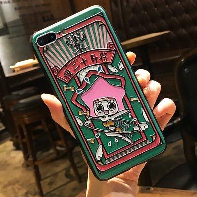 iphone手機殼手機套蘋果iphone8plus手機殼7plus全包8x保護套6s防摔6個性iph