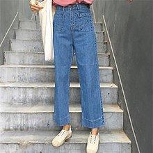 BGM 復古雙口袋牛仔寬褲 0502-380SG