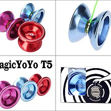 奇妙 溜溜球 MagicYoYo T5 陸霸 暢銷球款 金屬球 高性價比 高品質 低單價 穩定空轉久 送四大贈品+DVD