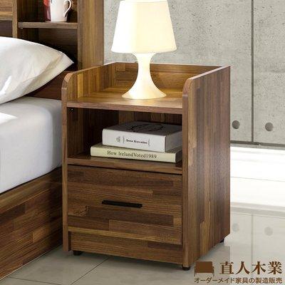 【日本直人木業】INDUSTRY積層木雙層40CM床頭櫃