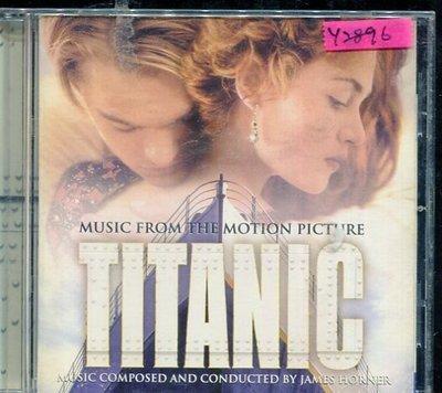 *還有唱片行* TITANIC 二手 Y2896