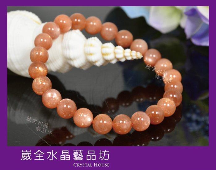 【崴全水晶】頂級 橘月光石 手鍊 【7 mm】幸福之石 情人石