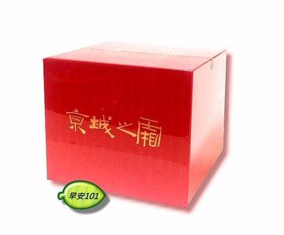 ╭*早安101 *╯牛爾 親研 60植萃十全頂級精華霜 EX ㊣↘ 京城之霜