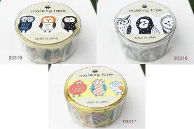 《散步生活雜貨-和紙膠帶》日本製 Mi...