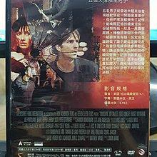挖寶二手片-X09-053-正版DVD-電影【玩命記憶】吉姆卡維佐 葛雷肯尼爾 碧姬蒙娜安 巴里佩珀(直購價)
