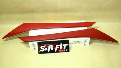 燈眉 for Honda fit3 紅...