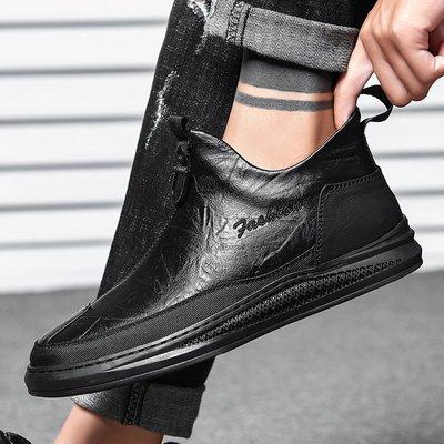 【時尚先生男裝】大碼男鞋春夏款真皮加絨短靴英倫切爾西靴男鞋中幫皮鞋馬丁靴潮流 2005240762