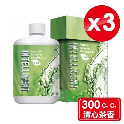 (3入組) Intelligent 因特力淨 酵素漱口水 300c.c.X3罐 (清新茶香) 專品藥局【2013857】
