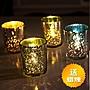 #簡約電鍍銀玻璃小燭臺彩色蠟燭新品杯浪漫圣誕燭光晚餐酒吧西餐新廳擺件#燭臺#裝飾SY021