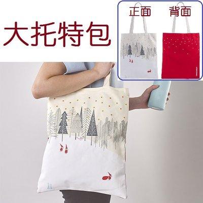 ㊣星巴克 歡樂耶誕多功能大提袋 托特包 2018耶誕節 聖誕節 starbucks