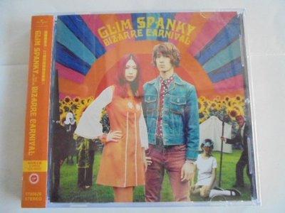 Glim Spanky --BIZARRE CARNIVAL **全新**CD+DVD