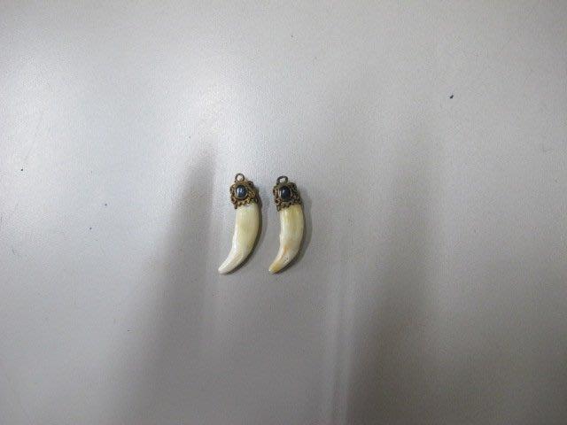 二手舖~NO.41 早期稀有犬牙 犬牙墜子 擺飾 非保育類 收藏 牙紋清晰 一對只要6000元