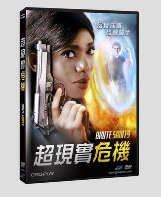 [DVD] - 超現實危機 Brute Sanity ( 台灣正版 ) - 預計4/26發行