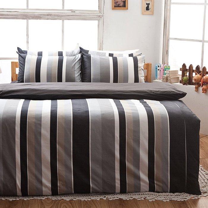 (預購)被套 / 雙人【簡潔休閒-灰】100%精梳棉,質感舒適,戀家小舖,台灣製R12-AAS202