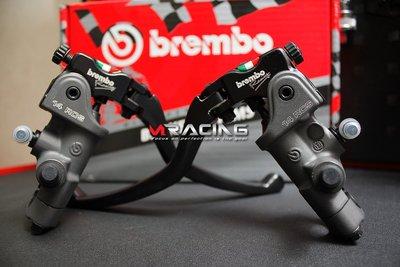 【炫富精品工作室】BREMBO 14RCS/15RCS/16RCS直推總泵 煞車總泵總幫 適用:四代新勁戰/BWSR