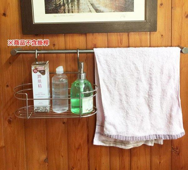不鏽鋼掛桿式大瓶罐架,大小適中可放大罐沐浴乳、調味料,304不銹鋼置物架,廚房浴室收納架、調味料罐架