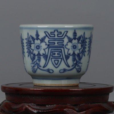 ㊣三顧茅廬㊣  大明萬曆青花花卉紋茶杯  品茗杯主人杯個性特色創意古瓷器古玩
