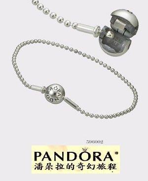 {{潘朵拉的奇幻旅程}} PANDORA Essence Clasp Bracelet 596002