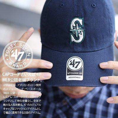 [SREY帽屋]預購*47 Brand CLEAN UP MLB 西雅圖水手 鈴木一朗 經典圖案 美國純正 棒球帽 老帽