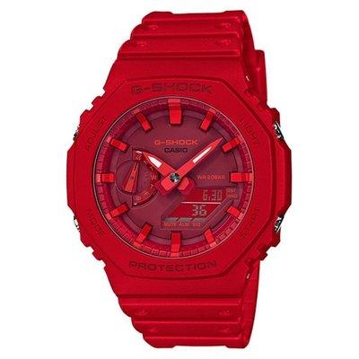 【eWhat億華】CASIO G-SHOCK GA-2100-4A GA2100 紅色 八角型錶殼 手錶 平輸 原廠正貨 農家橡樹 現貨 【4】