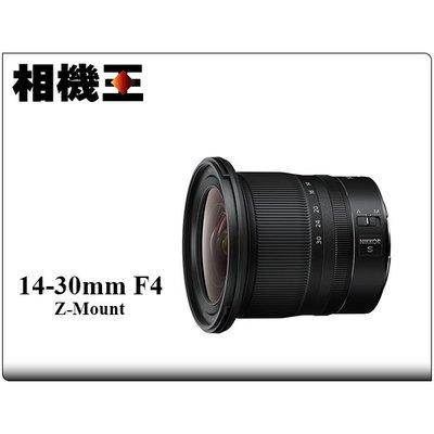 ☆相機王☆Nikon Z 14-30mm F4 S〔Z7、Z6專用鏡頭〕平行輸入 (3)